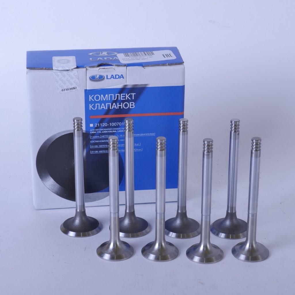 Комплект клапанов ВАЗ-2108 … -21099 (8 шт.)