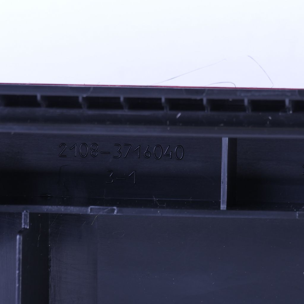 Корпус с рассеивателем ВАЗ-2108 … -21099 и ВАЗ-2113, -2114 правый, задний