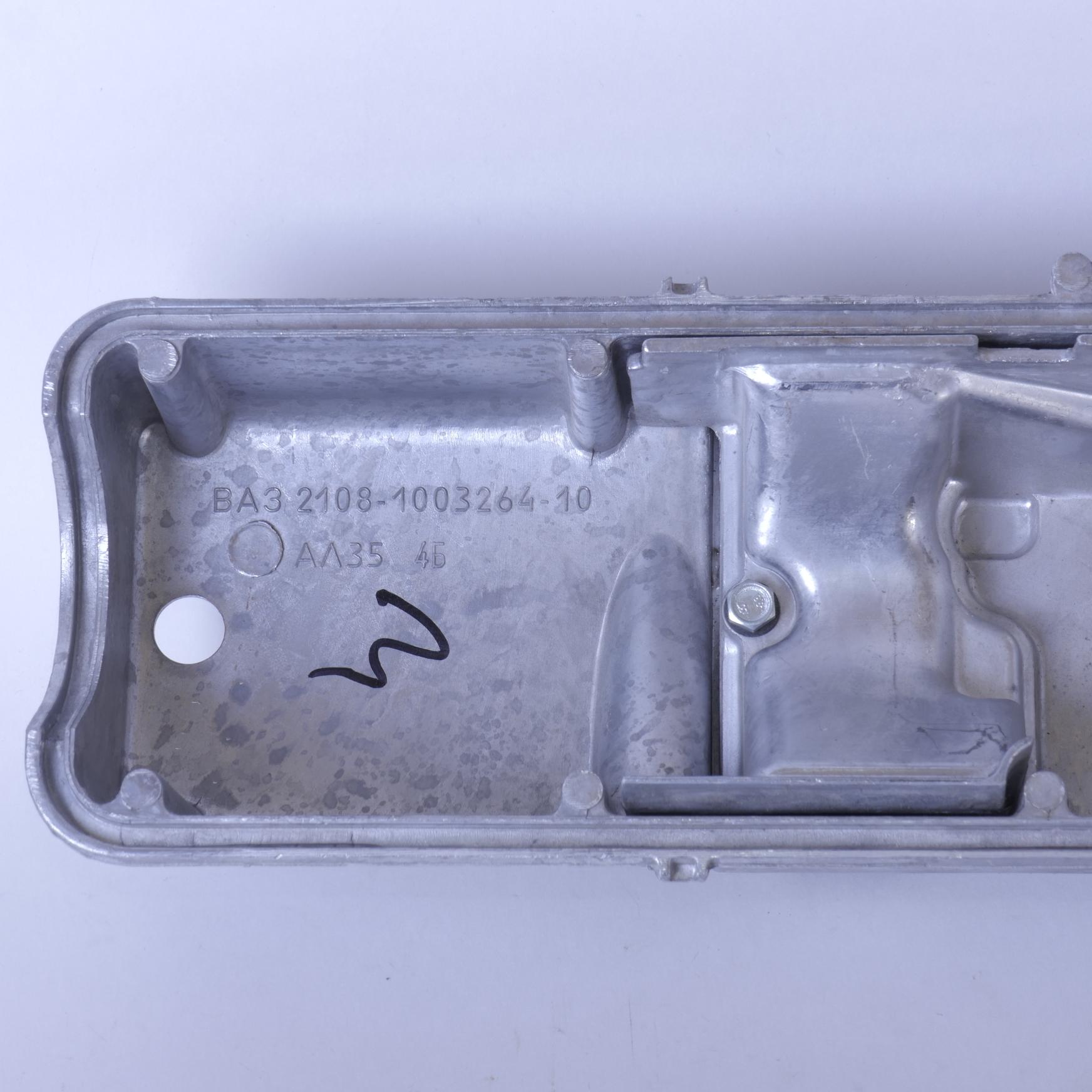 Крышка головки цилиндров ВАЗ-2108 … -21099 и LADA Samara алюминиевая