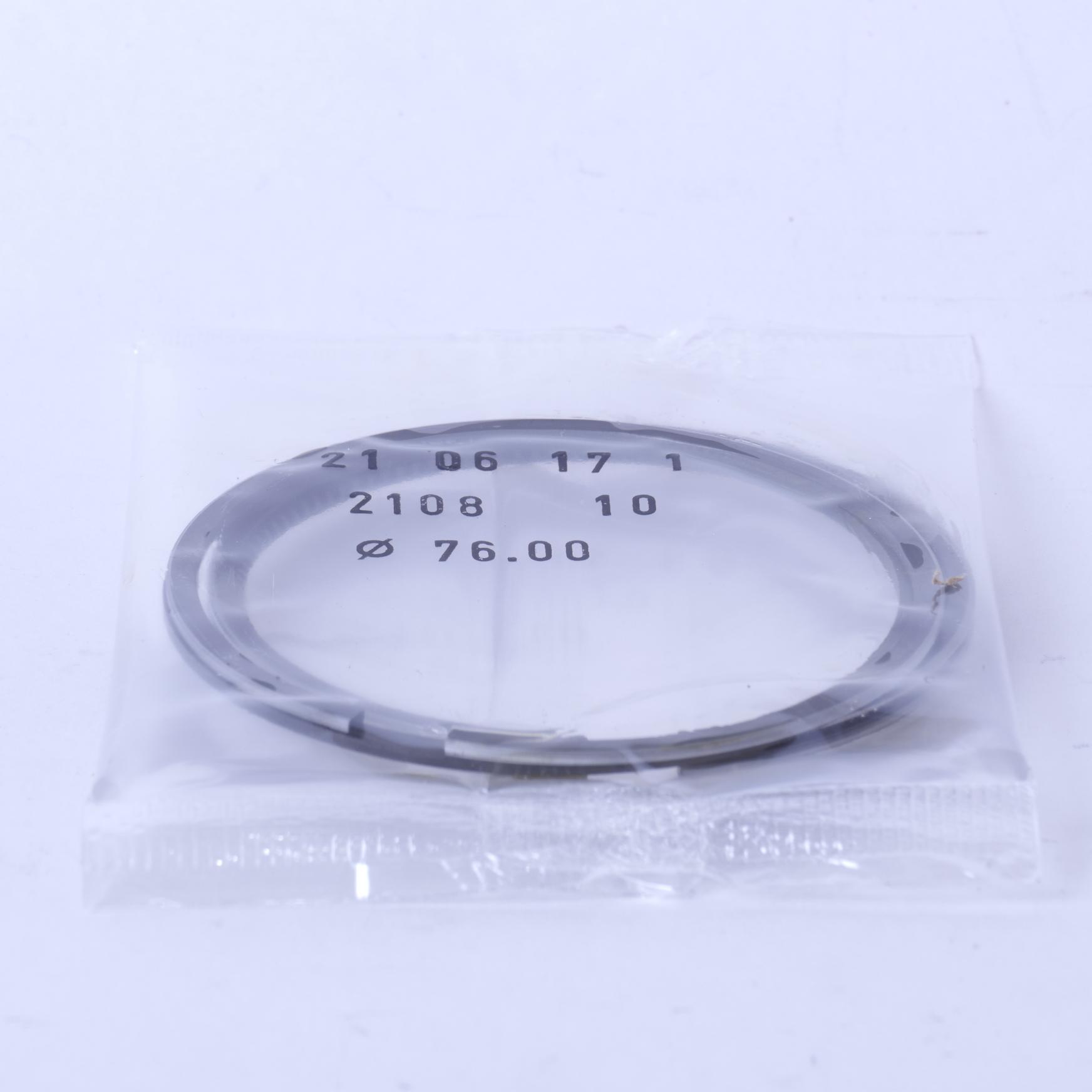 Комплект поршневых колец ВАЗ-2101 … -21099, основной размер (d=76,0)