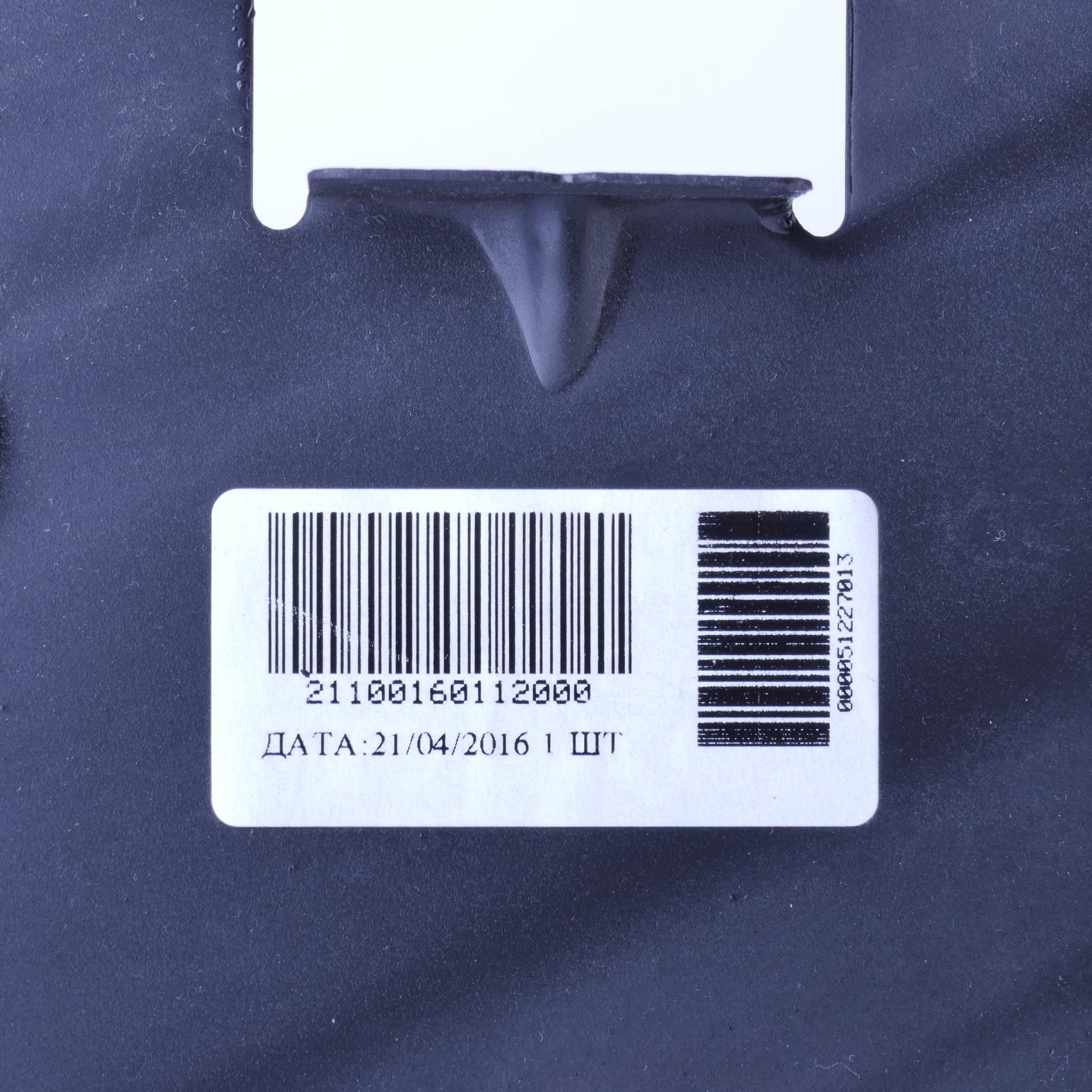 Крышка картера сцепления ВАЗ-2110 … -2112